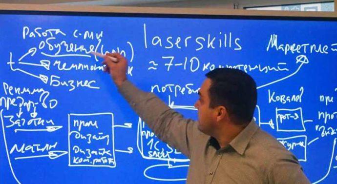 Перспективы развития компетенции «Лазерные технологии» чемпионата Worldskills обсудили на базе подмосковного колледжа «Энергия»
