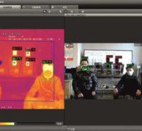 Новый тепловизионный комплекс для эпидемиологического контроля от компании OOO «Лазерные компоненты»