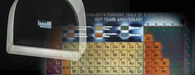 В кварцевом стекле лазером записали таблицу Менделеева