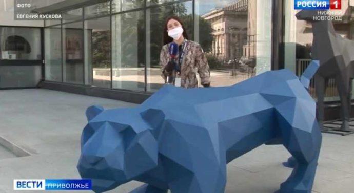 Металлические скульптуры в городском ландшафте