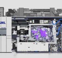 Главная машина нашей цивилизации, которая создаёт самые передовые, 7-и и 5-и нанометровые процессоры.