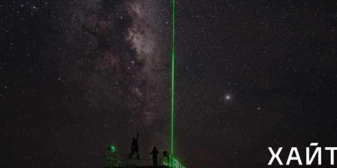 НАСА наконец-то попали лазерами на свой лунный разведывательный орбитальный аппарат