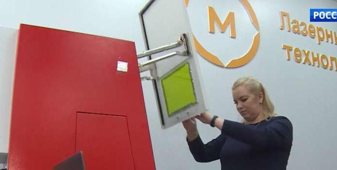 Сыктывкарский политехникум готовится к открытию лазерной мастерской по стандартам Worldskills