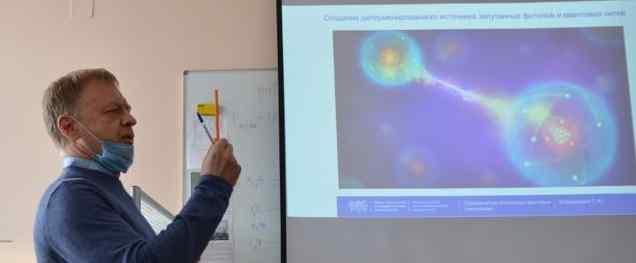 Зачем челябинские ученые создают фотонную «пушку»
