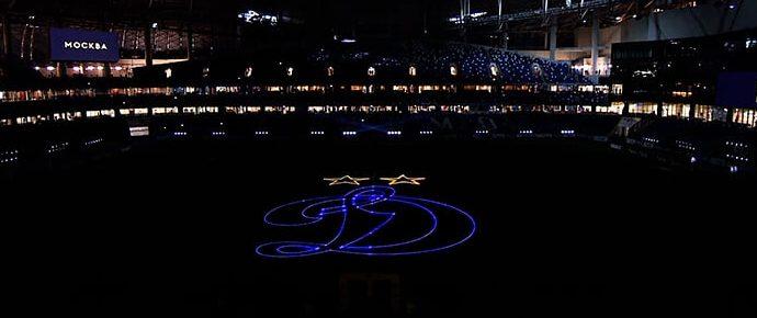 «Динамо» показало на стадионе лазерное шоу
