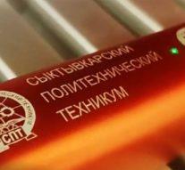 Не кувалдой, а точным лазером: в Сыктывкаре сварщиков и инженеров будут обучать по современным стандартам