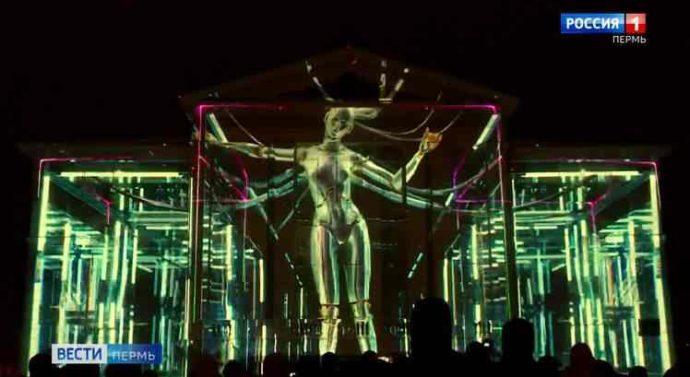 В Перми состоялся фестиваль «Просвет»