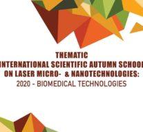 Тематическая международная осенняя школа по лазерным микро- и нанотехнологиям