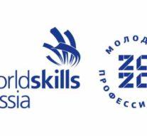 Сыктывкарский политехнический техникум стал площадкой лазерных технологий на WorldSkills 2020