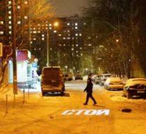 Интерактивный «лазерный» пешеходный переход появился в Москве