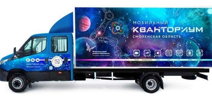 Мобильный технопарк КВАНТОРИУМ: резка и гравировка на лазерном станке Trotec Speedy100R