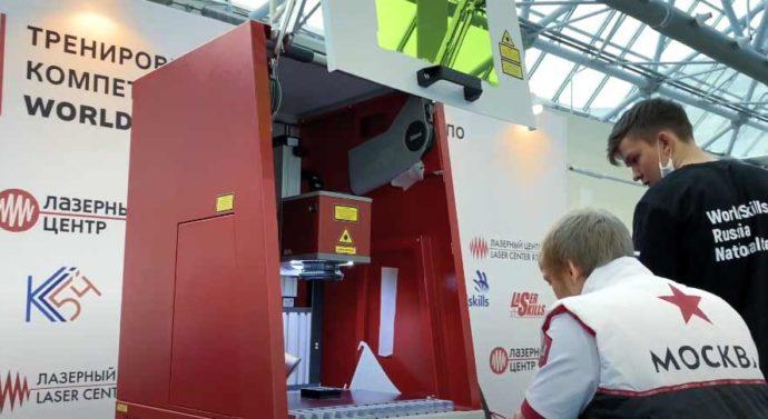 На выставке Фотоника-2021 проходят открытые тренировки WorldSkills Russia по компетенции «Лазерные технологии»