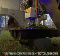Выжигает лазером и уничтожает: смотрите, как выглядит робот — «убийца» из Латвии