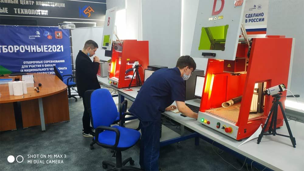 """Участники WorldSkills Russia по компетенции """"Лазерные технологии"""" выполняют задания на серийном промышленном станке для лазерной обработки МиниМаркер2"""