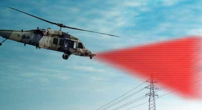 Лазерная вертолетная система для обнаружения препятствий будет впервые показана на выставке IDEF